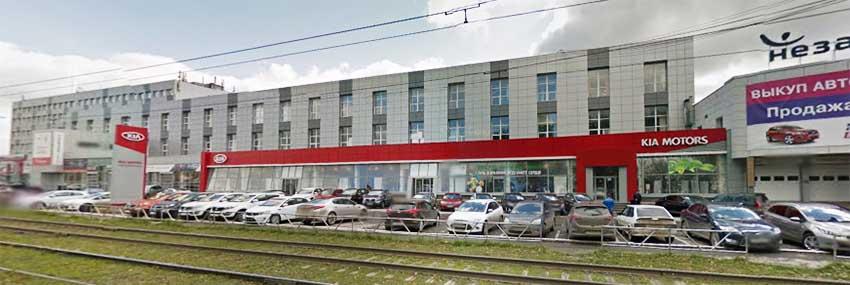 КИА в Екатеринбурге - Независимость KIA - официальный дилер автомобилей