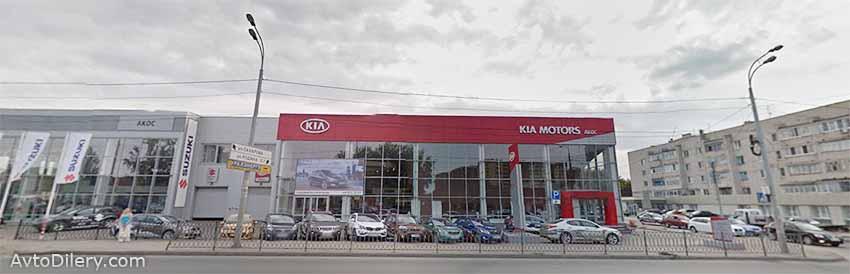 КИА Дилерский Центр АКОС в Казани - официальный дилер автомобилей KIA на Аделя Кутуя 96