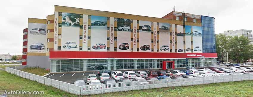 Интер-Авто КИА в Тюмени - официальный дилер KIA