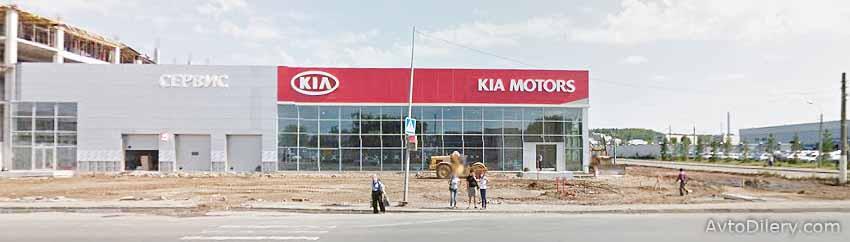 КИА Кан Авто в Казани - официальный дилер автомобилей KIA на Сибирском Тракте 52