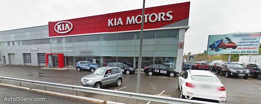 КИА Автосалон-2000 на Нежинском шоссе 9  в Оренбурге - официальный дилер автомобилей KIA