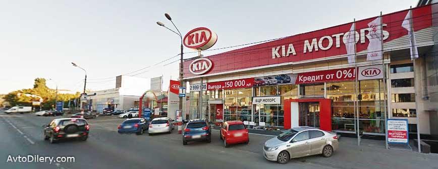 КИА в Нижнем Новгороде - KIA БЦР МОТОРС на Новикова-Прибоя - официальный дилер автомобилей