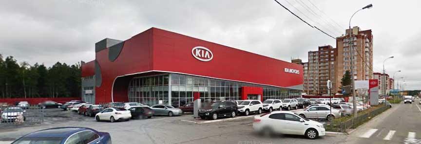 КИА Центр Сургут Север на Югорском тракте - официальный дилер автомобилей KIA