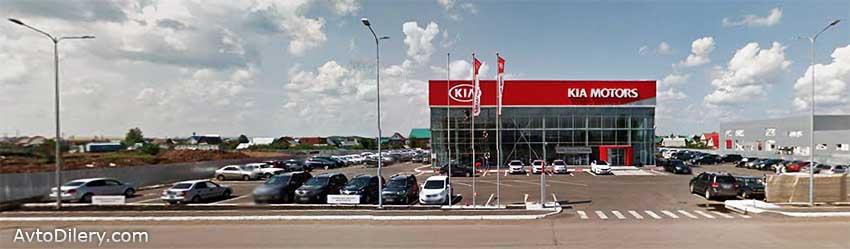 КИА Центр Зубово в Уфе - официальный дилер автомобилей KIA