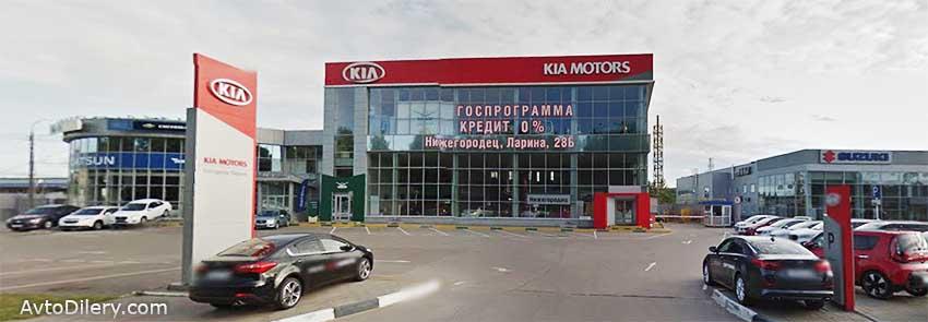 КИА в Нижнем Новгороде - KIA Нижегородец - официальный дилер автомобилей