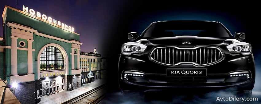 Официальные дилеры автомобилей КИА в Ижевске - KIA
