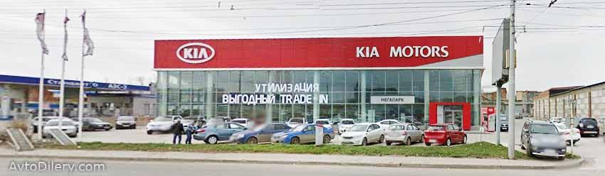 КИА Мегапарк в Новосибирске - официальный дилер автомобилей KIA