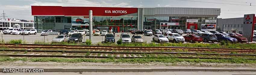 Автосалон КИА Регинас в Челябинске - официальный дилер автомобилей KIA