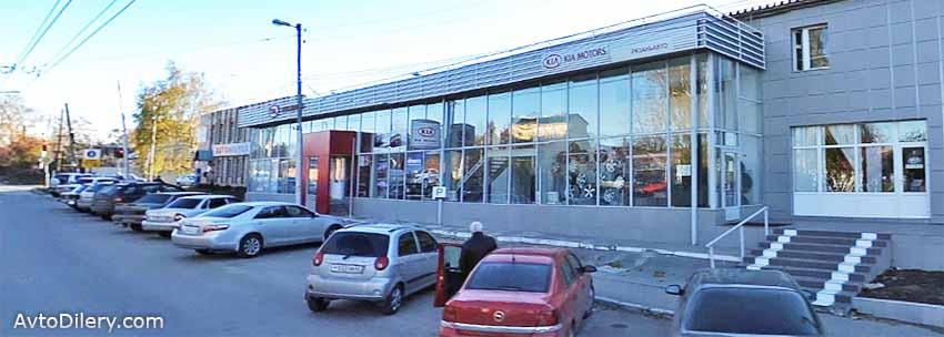 КИА Рязаньавто в Рязани - официальный дилер KIA на Островского 91