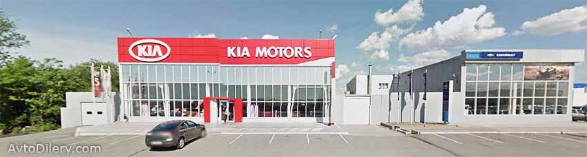 Скиф-Авто КИА в Ростове-на-Дону - официальный дилер автомобилей KIA