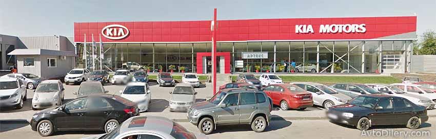 КИА Артекс Юг-Моторс в Ростове-на-Дону - официальный дилер автомобилей KIA на Российском 48М