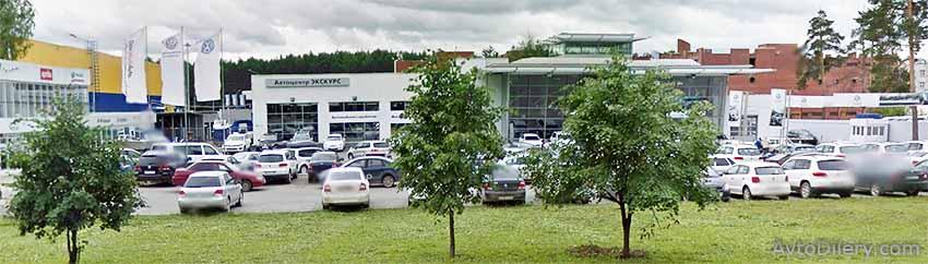 Автоцентр Экскурс Фольксваген в Перми - официальный дилер автомобилей volkswagen на Парковом проспекте, 64