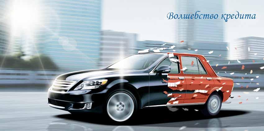 Покупаем авто - Что выгоднее: автокредит или потребительский кредит?