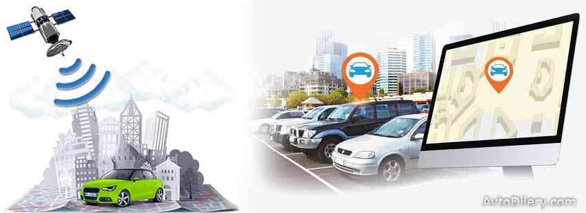 GPS маяки для слежения за авто