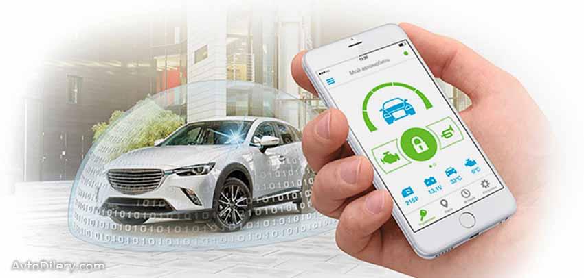 GPS маяки для слежения за автомобилем