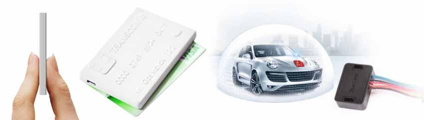 GPS маячок для слежения за автомобилем с питанием от бортовой сети