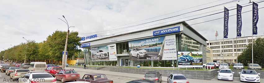 Фото автосалона Авто-Лидер Центр в Екатеринбурге - Космонавтов, 8 - официальный дилер новых Hyundai