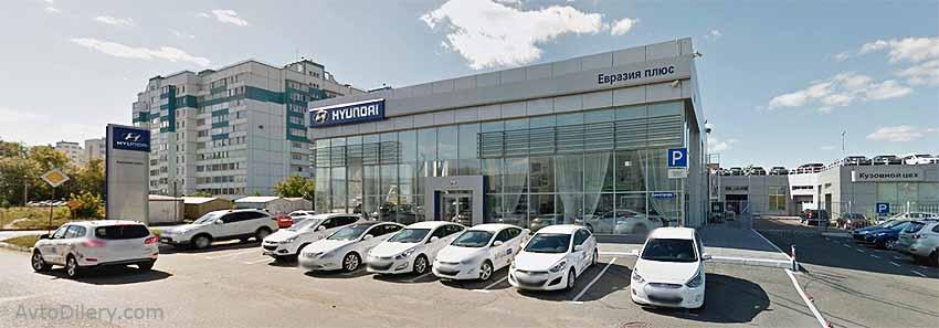 Автосалон Евразия плюс Хендай в Омске - Димитрова, 75 - официальный дилер новых автомобилей Hyundai