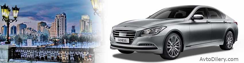 Официальные дилеры Хендай в Екатеринбурге - на фото новый Hyundai Genesis