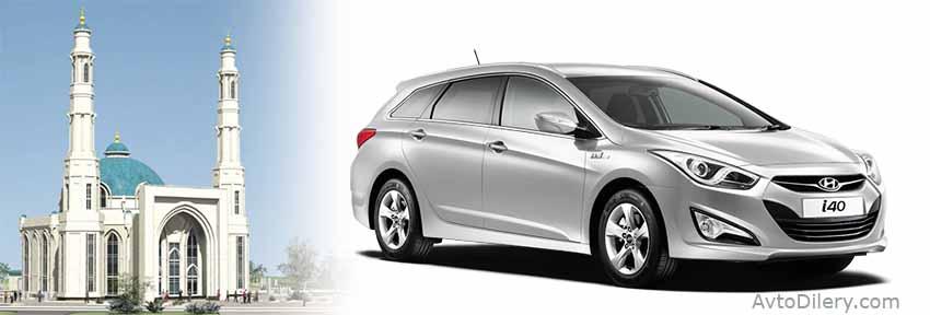 Официальные дилеры автомобилей Хендай в Уфе - фото нового Hyundai i40