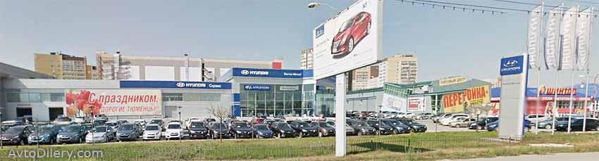 Фото автосалона Восток Моторс в Тюмени - Алебашевская, 11 - официальный дилер новых моделей Hyundai