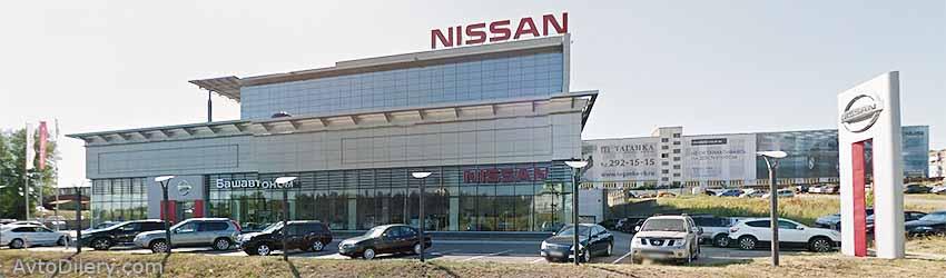 Фото автосалона Ниссан Башавтоком в Уфе - Салавата Юлаева, 89 - официальный дилер новых Nissan