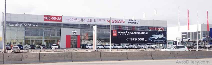Автосалон Lucky Motors в Перми - Спешилова, 101 А  - официальный дилер новых моделей Nissan