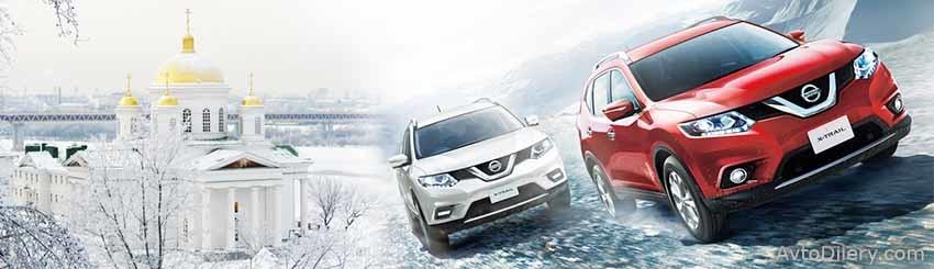 Официальные дилеры Ниссан в Нижнем Новгороде - на фото новый Nissan X-Trail
