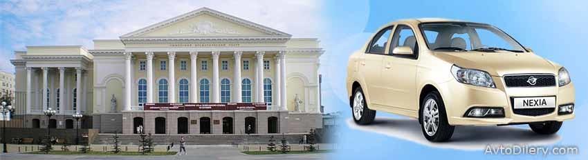Официальные дилеры Равон в Тюмени - Ravon Nexia на фото цвета сахара