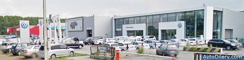 Купить новый Фольксваген в Екатеринбурге можно в автосалоне Автогранд - Петрова, 59 Б, Верхняя Пышма - у официального дилера Volkswagen