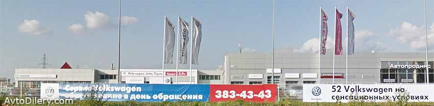 Продажа Фольксваген в автосалоне Бессер-Авто в Екатеринбурге - Высоцкого, 3 - официальный дилер новых Volkswagen