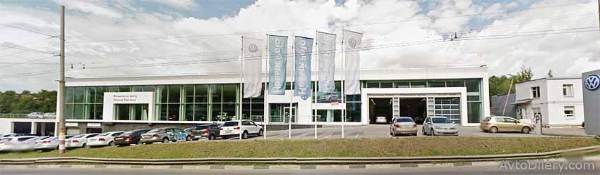 Фольксваген Центр в Нижнем Новгороде - официальный дилер автомобилей volkswagen на Бринского, 17