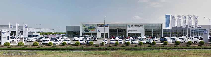 Фото автосалона Фольксваген Центр Юг-Авто в Краснодаре - официальный дилер автомобилей Volkswagen на Краснодарской, 3