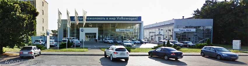 Автосалон Гедон-Авто Фольксваген в Краснодаре - официальный дилер автомобилей Volkswagen на Селезнева, 204
