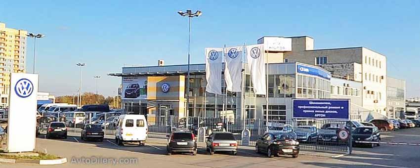 Фото автосалона Германия Авто в Рязани - Есенина, 1 Б - официальный дилер Volkswagen