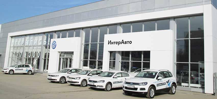 Фото автосалона ИнтерАвто в Рязани - Московское шоссе, 24 А - официальный дилер новых Volkswagen