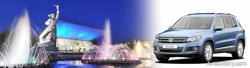 Официальные дилеры Фольксваген в Краснодаре - на фото Volkswagen Tiguan