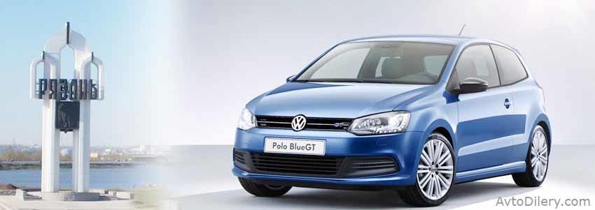 Официальные дилеры Фольксваген в Рязани - на фото новый Volkswagen Polo