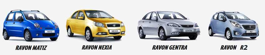 Модельный ряд автомобилей Ravon - купить новые авто у официальных дилеров Равон