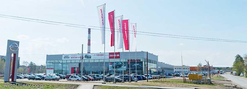 Фото автосалона Lusky Motors в Екатеринбурге - официальный дилер новых Nissan