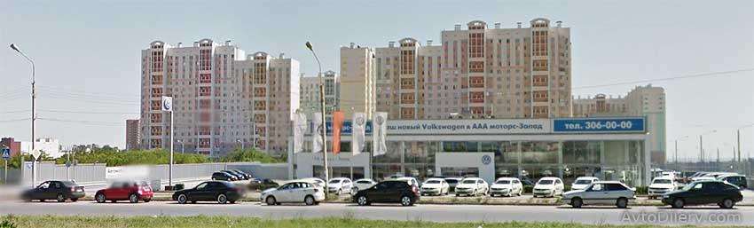 Фото автосалона ААА моторс-Запад Фольксваген в Ростове-на-Дону - официальный дилер новых Volkswagen