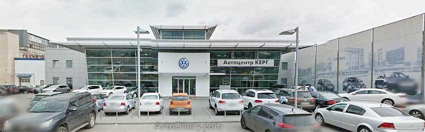 Продажа авто Фольксваген в автосалоне Автоцентр Керг в Челябинске - Новоэлеваторная, 49 Б - официальный дилер новых Volkswagen - фото