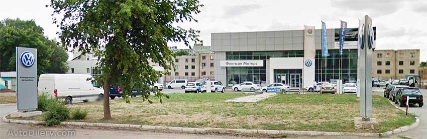 Купить Фольксваген в Оренбурге можно в автосалоне Флагман Моторс - Волгоградская, 2 а - официальный дилер новых Volkswagen - фото центра.