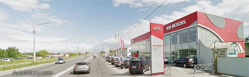 Фото официального дилера КИА в СПб автоцентра Аврора на Кубинской, 4