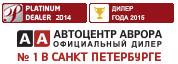 КИА Автоцентр Аврора - логотип