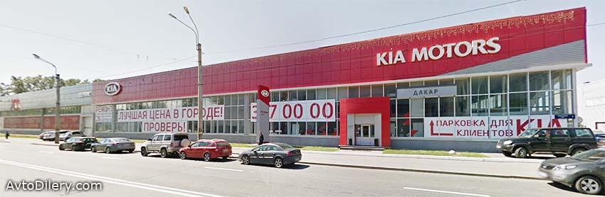 Купить новый КИА в СПб можно у официального дилера ДАКАР Kia Московский на улице Камчатская, дом 9 А - фото автоцентра