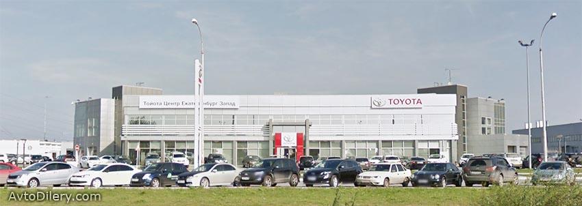 Тойота Центр Екатеринбург Запад - Официальный дилер Toyota в Екатеринбурге на улице Металлургов, 60 - фото автоцентра