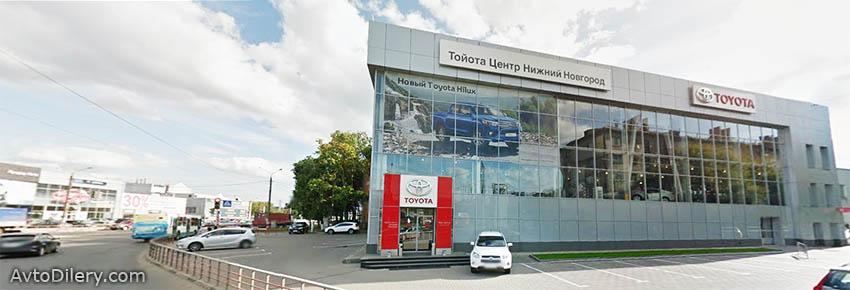Тойота Центр Нижний Новгород - Официальный дилер Toyota - фото автоцентра на Московском шоссе, 94 а