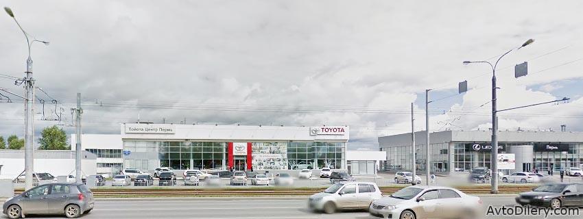 Тойота Центр Пермь - официальный дилер Toyota - фото автоцентра на Героев Хасана, 79