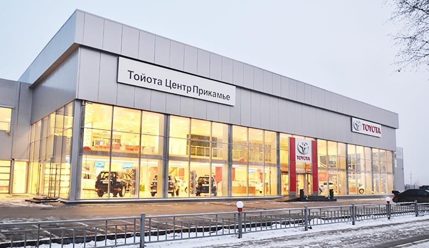 Тойота Центр Прикамье - Официальный дилер Toyota в Перми - фото автоцентра на шоссе Космонавтов, 306
